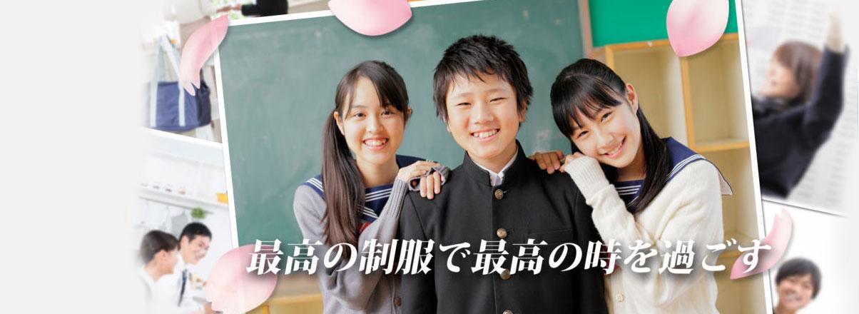 学生服のヒロ洋裁
